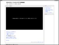 使えるモテる、ソフトSのエッチテク【無料動画】