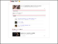 エロトロ!エロ無料動画検索サイト