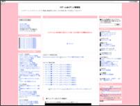 Hゲーム★Hアニメ情報局