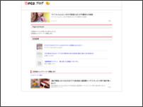 フェチ・マニア動画ブログ