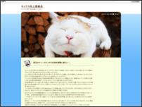 FC2無料エロ動画まとめブログ
