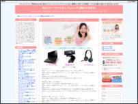 【女性限定】高収入ライブチャット求人・チャットレディ募集
