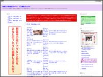 無修正AV動画まとめサイト FC2動画 EroLinks