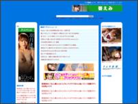 フェラ動画ニュース