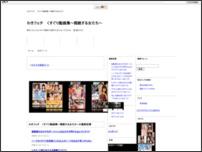 わきフェチ くすぐり動画集〜悶絶する女たち〜