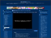 アイドル無料動画コレクション