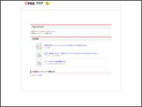 Knee Socks Love~ニーソックス 絶対領域の画像と動画~
