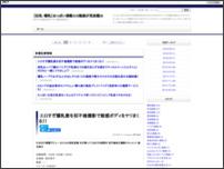 【巨乳・爆乳】おっぱい満載エロ動画が見放題☆