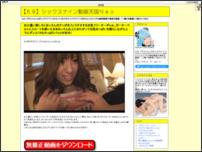 【69】シックスナイン動画天国Neo
