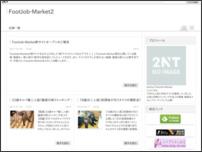 FootJob-Market2