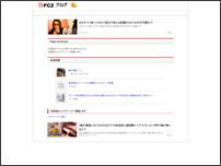 Free JAV Online -無料エロ動画-