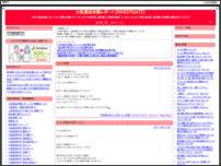 大阪風俗体験レポート【INVESTIGATE】