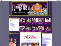 ゲイ動画 ゲイ画像~ゲイ&ノンケ 裸の王子