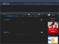 GAYLOVEエロ動画!