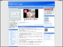 ゲイ出会いブログ【メンズ広場】