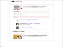 ゲイ動画Search!