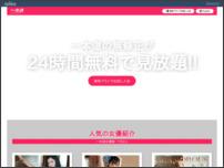 ゲイSEX動画の保管庫