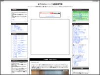 ★ゲイ★ニューハーフ★動画専門館