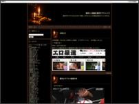 無料エロ動画速報!ギチギチバッコン!Blog