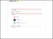 エロ写メブログ