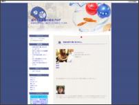 逆円でお金儲け成功ブログ