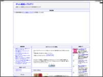 ギャル最高っブログ!!