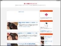 髪フェチ動画(サディスティック)