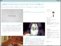 【PCMAX】 本当に会える出会い系サイト体験談レポート