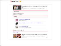凌辱という果実~M女の居場所~Domestic love