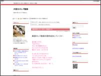 清純JKの教室レズ動画ブログ