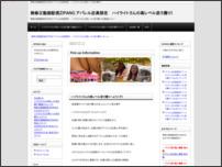 無修正動画配信ZIPANG アパレル店員限定 ハイライトさんの高レベル逆さ撮り!