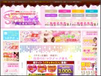 【広島】 セクキャバ求人バイト情報「Sプリワーク」