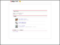 神熟女.com