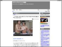 ホモフェラセックスエロ動画