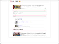 ジュニアアイドルのDVD・イメージビデオをサンプルと一緒に!