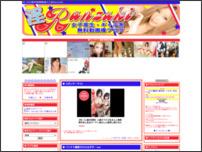 JK・GAL無料画像動画の【淫Ranzuki】
