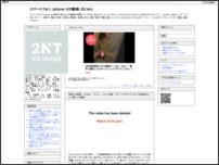 スマートフォン、iphone 無料エロ動画 ぷにゅん