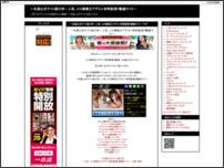 人気TOPクラスの一本道公式サイト