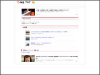 赤外線撮影愛好ブログ IR-FUN