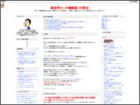 売れっ子嬢@風俗動画2012+