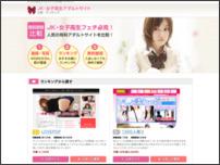 女子高生・JK・AV専門サイト jkav.jp