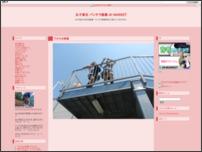 女子高生 パンチラ画像 JK‐MARKET