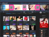 女子校生の足責め動画コレクション