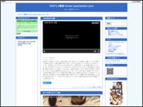 エロアニメ動画 Hentai Japanimation porn