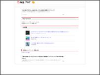 ZANX AV女優データベースサイト