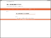 2015  熟女・人妻【貧乳】動画クラブ