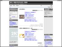 無料エロ動画!美巨乳&美人系動画