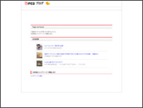 抜きネタブログ!ロリ系コンテンツをメインにエロ情報発信!