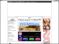 動画配信サイト「DUGA」紹介ブログ