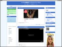 エッチな金髪動画 Hot Blonde Porn Videos